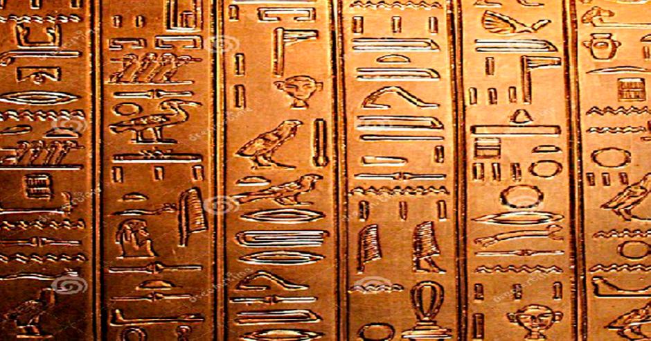 jeroglíficos-historia de los jeroglíficos-como-descifrar-los-jeroglíficos