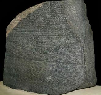 El secreto de los jeroglíficos